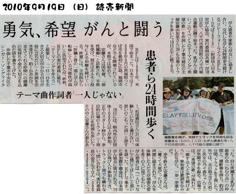 https://www.omitaka.com/images/media/20100919yomiurishinbun.jpg